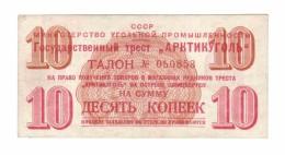Russia // 1957 Arcticugol 1 + 5 + 10 Kop - Russia