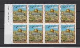 MAROC . YT  812/813  Neuf **  Journée De La Palestine  1978 - Marruecos (1956-...)