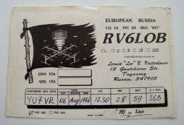 Kt 731 / QSL Radio Card, Taganrog, Ukraine - Radio Amateur