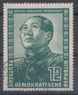DDR Minr.286 Gestempelt - DDR