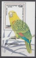 Cambodge 1995  Mi.nr.: 1590 Papageien  Neuf Sans Charniere / MNH / Postfris - Camboya