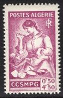 ALGERIE 1944 - Y.T. N° 205  - NEUF** - A31 - Algérie (1924-1962)