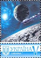 Ukraine 2016, Space, 1v - Ukraine