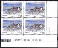 France Coin Daté N° 4562 ** (1tiret) Site, Varengeville Sur Mer Du 08.03.2011 - 2010-....
