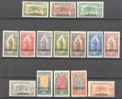 Cameroun: Yvert  N°84/100**:*:(*); 16 Valeurs - Cameroun (1915-1959)