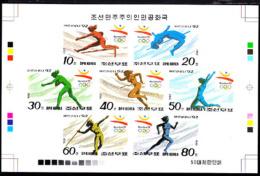Korea DPR (North) 1992 Olympics Barcelona  COMBO PROOF [PRINT:50]     [épreuve Prueba Druckprobe Prova] - Summer 1992: Barcelona