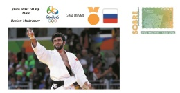 Spain 2016 - Olympic Games Rio 2016 - Gold Medal Judo Least 60 Kg. Male Russia Cover - Table Tennis