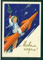 Carte Postale Russie 1961 - Illustrateur  Shubin - Bonne Année - Illustrateurs & Photographes