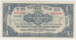 Anglo Palestine 1 Pound 1948 VF+ RARE Banknote Pick 15 - Israel