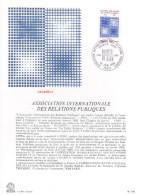 """Encart Philatélique 1er Jour De 1980 """" ASSOCIATION INTERNATIONALE DES RELATIONS PUBLIQUES """" N° YT 2091. - Documents Of Postal Services"""
