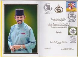 BRUNEI POSTCARD STAMP Malaysia Calligraphy Kaligrafi 2016 SULTAN Photo Muslim Islamic With ASEAN Stamp - Brunei (1984-...)