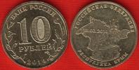 """Russia 10 Roubles 2014 """"Republic Of Crimea"""" UNC - Russia"""