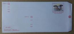 2005 Taiwan Pre-stamp Domestic Registered Cover Black-faced Spoonbill Bird Migratory Postal Stationary - 1945-... República De China