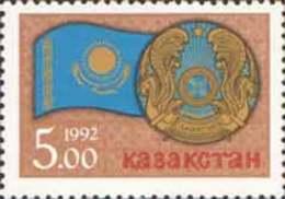 Kazakhstan 1992. Republic Day. National Arms And Flag Of Republik Kazakhstan. Mi# 17 MNH** - Stamps