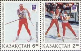 Kazakhstan 1994. Winter Olympic Games, Lillehammer . Ski Relay Race. Vladimir Smirnov  Mi# 41 - 42 MNH ** - Ski