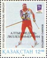 Kazakhstan 1994. Winter Olympic Games, Lillehammer .  Vladimir Smirnov. Gold Medal  Mi# 44 MNH ** - Hiver 1994: Lillehammer