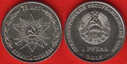 "Transnistria 1 Rouble 2015 ""Order Of The Patriotic War"" UNC - Moldavia"