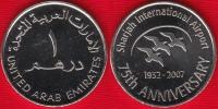 """United Arab Emirates 1 Dirham 2007 """"International Airport"""" UNC - Emirats Arabes Unis"""