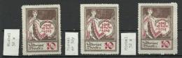 LETTLAND Latvia 1919 Michel 32 * - Latvia