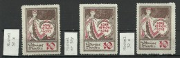 LETTLAND Latvia 1919 Michel 32 * - Lettland