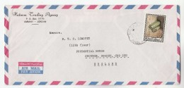 Air Mail JORDAN COVER Stamps  ANCIENT SCROLLS  To GB - Jordan