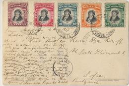 S. Marino Rocca Vista Dalla Seconda Torre P. Used 1937 5 Different Stamps To Sofia Bulgaria Edit Angeli Terni - San Marino