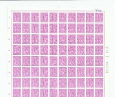 Panneau De 100 Timbres Lion 1 F Papier Epacar - Sans Charnières  --  WW892 - 1977-1985 Zahl Auf Löwe (Chiffre Sur Lion)