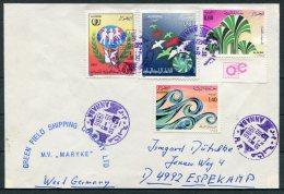 1986 Algeria M.V. MARYKE Green Field Shipping Company Ship Cover - Algeria (1962-...)