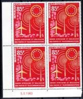 GABON - YT PA N° 13 Bloc De 4 Coin Daté - Neuf ** - MNH - Cote: 10,00 € - Gabon