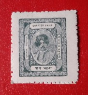 """ BARWANI "" State, Princely State India, 1933, SG 37B, 1/4 Anna, Black, Rana Ranjit Singh, MH, Fine Quality, As Per Scan - Barwani"
