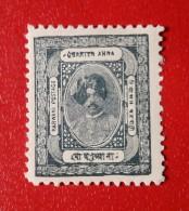 """ BARWANI "" State, Princely State India, 1933, SG 37A, 1/4 Anna, Black, Rana Ranjit Singh, MH, Fine Quality, As Per Scan - Barwani"
