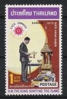 Thailand 1970 Asian Games Mi# 583 ** MNH Sport Asien Spiele - Thailand