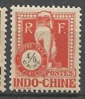 INDOCHINE TAXE  N°  32  NEUF**  LUXE SANS  CHARNIERE  / MNH - Postage Due