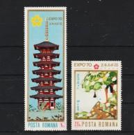 1970 - Expo Universelle D Osaka Mi No 2838/2839 Et Y&T No 2537/2538 - 1948-.... Republiken