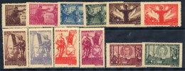 ROMANIA 1945 Patriotic Defence Fund Set On Grey Ungummed Paper  MNH/**. Michel 885-96x - 1918-1948 Ferdinand, Charles II & Michael