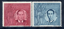 ROMANIA 1941 Death Of Legionaries Set  MNH / **.  Michel 682-83 - 1918-1948 Ferdinand, Charles II & Michael