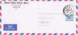 18906. Carta Aerea  KHARTOUM (Sudan) 1978 To England - Sudan (1954-...)