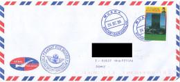 BRUNEI 2014 Muara PO UNO ONU France - Brunei (1984-...)