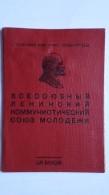 USSR Soviet  KOMSOMOL  ID Card   - 1963  Edition - Russian Republic Variant - Documents Historiques
