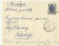 RUSSIAND CV 1895 - Briefe U. Dokumente