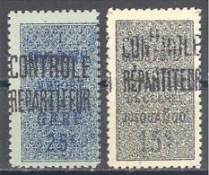 Algerie: Yvert N°Colis Postaux 7/8*; Cote 5.00€ - Algérie (1924-1962)