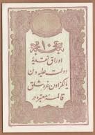 AC - OTTOMAN TURKEY - 1877 ABDULHAMID 10 KURUS 64 61 764 VF+ - AUNC - Turchia
