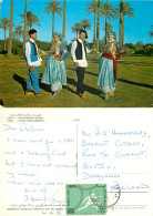 Folklore Dance, Libya Postcard Posted 1964 Stamp - Libye