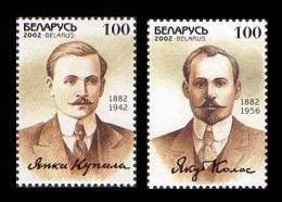 Belarus 2002 Mih. 449/50 Writers Yanka Kupala And Yakub Kolas MNH ** - Belarus