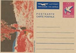 Liechtenstein   Postkarte - Carte Postale. # 05026 - Stamped Stationery