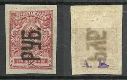 RUSSLAND RUSSIA 1920 CHARKOW Lokalausgabe Michel 3 B * Signed - Ukraine & West Ukraine