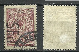 RUSSLAND RUSSIA 1920 CHARKOW Lokalausgabe Michel 4 A O - Ukraine & Westukraine