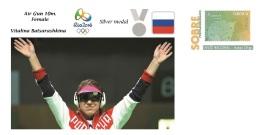 Spain 2016 - Olympic Games Rio 2016 - Silver Medal Air Gun 10m. Female Russia Cover - Otros
