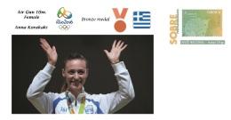 Spain 2016 - Olympic Games Rio 2016 - Bronze Medal Air Gun 10m. Female Greece Cover - Juegos Olímpicos
