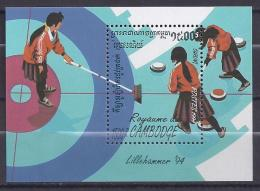 CAMBODGE  -  BF 105  SPORT  -  Cote 6,00 € - Cambodge